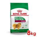 ロイヤルカナン ミニ インドア アダルト 8kg送料無料 正規品 LHN 犬 ドッグフード ドライ 成犬 室内 小型犬 運動不足 …