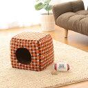キューブ型 ペット用 ハウス 冬用 Sサイズ PCHJ320送料無料 カドラー 犬 猫 ベッド 冬 ペット ドーム ハウス マット …