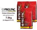 PROPAC Ultimates ホリスティックドッグフードチキン&ブラウンライス 7.5kg(2.5kgx3袋)(プロパック アルテイメッツ)【RCP】アダルト