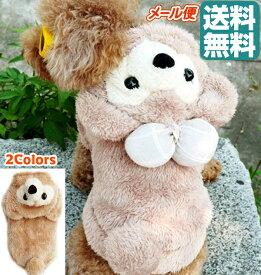 ベアー クマ 熊 くま クリスマス コスプレ ふわふわ ボア もこもこ 冬 ハロウィン パーティー 仮装 フリース 猫 テディベア ドッグウェア 犬服 犬 服 メール便 送料無料