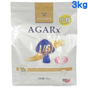 アーテミス アガリクス I/S 小粒 3kg