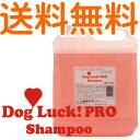 昭和化学 コペット ドッグラック プロシャンプー RP (ローズピンクの香り) 4L 業務用サイズ 【送料無料】