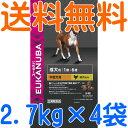 ユーカヌバ 成犬用 中型犬用 小粒 1ケース(2.7kg×4袋) 【送料無料】