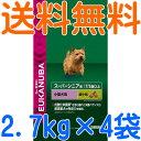 【送料無料】 ユーカヌバ スーパーシニア用 小型犬用 超小粒 1ケース(2.7kg×4袋)