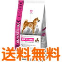 ユーカヌバ スペシャルサポート お腹すこやかに (全犬種用) 1ケース(2kg×4袋) 【送料無料】