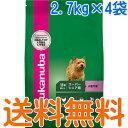 ユーカヌバ スーパーシニア用 小型犬用 超小粒 1ケース(2.7kg×4袋) (スモールスーパーシニア)