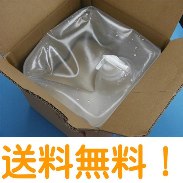 FLF 快適空間除菌水 プリジア 業務用 20L 【送料無料】