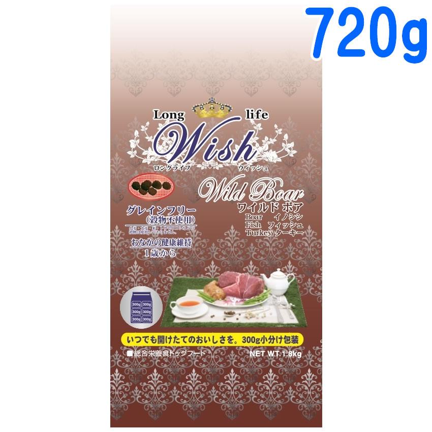 パーパス ウィッシュ ワイルドボア 720g (120g×6袋)