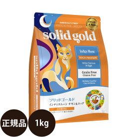 KMT ソリッドゴールド インディゴムーン 1kg