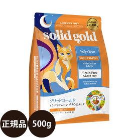 KMT ソリッドゴールド インディゴムーン 500g