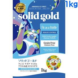 KMT ソリッドゴールド フィットアズアフィドル 1kg