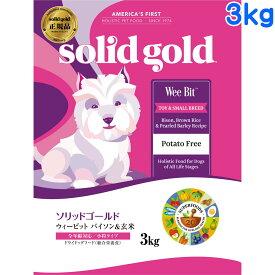 KMT ソリッドゴールド ウィービット 3kg