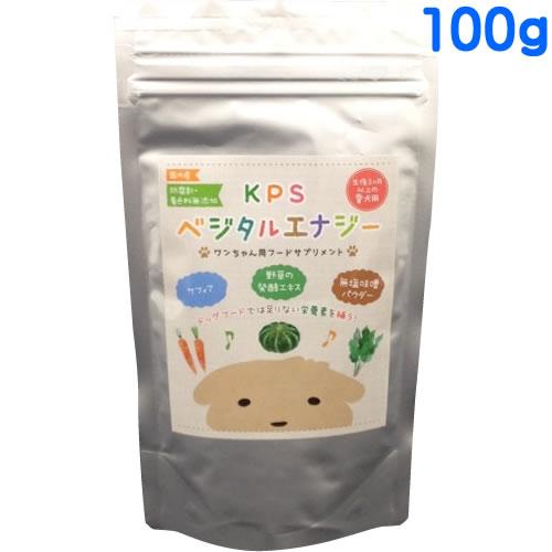 KPS ベジタルエナジー 100g