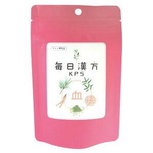 KPS 毎日漢方・血(けつ) 30g