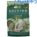 ライトハウス ソルビダ グレインフリー オーガニックチキン 室内飼育成犬用(インドアアダルト) 1.8kg