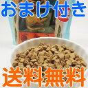 【送料無料/おまけ付き】 ロータス アダルト チキンレシピ 小粒 2.72kg 【まとめ買い割引有】