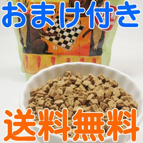 ロータス シニア チキンレシピ 小粒 2.72kg 【まとめ買い割引有/おまけ付き/送料無料】