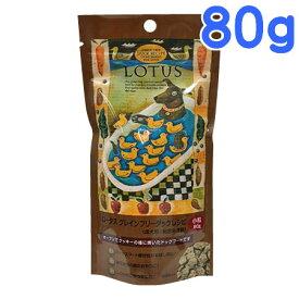 ロータス グレインフリー ダックレシピ 小粒 80g