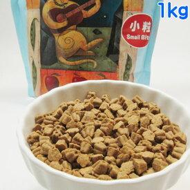 ロータス アダルト チキンレシピ 小粒 1kg
