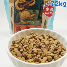 ロータス アダルト チキンレシピ 小粒 2.72kg
