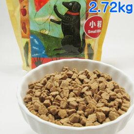 ロータス アダルト ラムレシピ 小粒 2.72kg