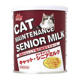 森乳サンワールド キャットメンテナンスシニアミルク 280g