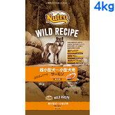 【送料無料】ワイルドレシピ超小型犬〜小型犬用成犬用サーモン4kg