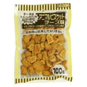 オーシーファーム 無添加 アニマルビスケット チーズ味 100g