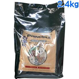 プリンシプル プレミアムシニア 2.4kg (800g×3袋)