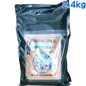 プリンシプル パピー 2.4kg