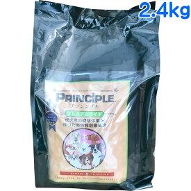 プリンシプル プレミアムライト 2.4kg