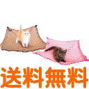 【送料無料】 レインボー newフリルニャンモック (ピンク、ブラウン)