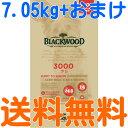 【28日9:59まで!クーポン配布中】 ブラックウッド3000 ラム 7.05kg (3.6kg×2袋) 【BLACKWOOD3000/おまけ付き/送料無料】