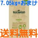 【28日9:59まで!クーポン配布中】 ブラックウッド1000 チキン 7.05kg (3.6kg×2袋) 【BLACKWOOD1000/おまけ付き/送料…