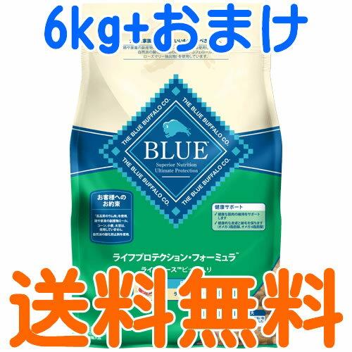 ブルーバッファロー BLUE LPF 成犬用 ラム&玄米レシピ 6kg 【ブルー ライフプロテクションフォーミュラ/おまけ付き/送料無料】