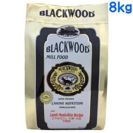 ブラックウッド ミルフード3000 8kg (2kg×4個) 【BLACKWOOD MILL3000/おまけ付き】