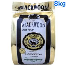 ブラックウッド ミルフード5000 8kg (2kg×4個) 【BLACKWOOD MILL5000/おまけ付き】