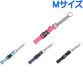ハヤブサ ZOOLAND LZL104 WALKING FREE TRAINING CHAIN COLLAR Mサイズ (ピンク、グリーン、ブルー、ブラック)