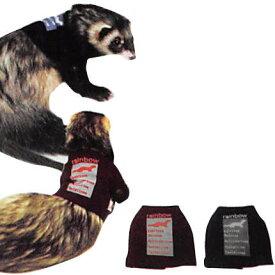 レインボー ferret プチロゴTシャツ S (レッド、ブルー)