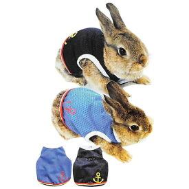 レインボー rabbit メッシュタンク マリン L (ライトブルー、ダークブルー)