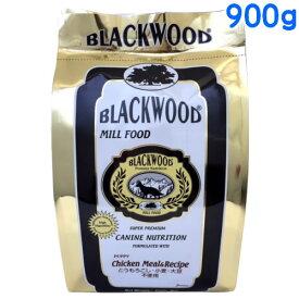 ブラックウッド ミルフードパピー 900g (300g×3個) (BLACKWOOD MILL PUPPY)