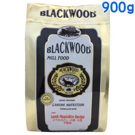 ブラックウッド ミルフード3000 900g (300g×3個) (BLACKWOOD MILL3000)