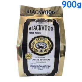 ブラックウッド ミルフードローファット 900g (300g×3個) 【BLACKWOOD MILL LOWFAT / ロウファット】