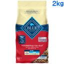 ブルーバッファロー BLUE LPF 成猫用室内飼い サーモン&玄米レシピ 2kg 【ブルー ライフプロテクションフォーミュラ】