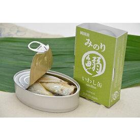 サンユー 純国産 日本のみのり いわし缶 100g
