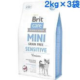 Britケアミニグレインフリーセンシティブベニソン2kg×3袋【ブリットケアミニ】