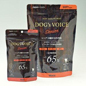 [ 正規品 ] ドッグヴォイス シニア 8歳からの犬用 400g [ ヴォイス 犬 セミモイストフード 総合栄養食 国産 日本産 高齢犬 シニア犬 超小粒 小型犬 ]