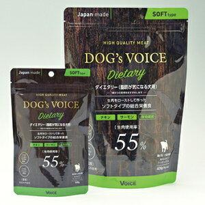 [ 正規品 ] ドッグヴォイス ダイエタリー 脂肪が気になる犬用 400g [ ヴォイス 犬 セミモイストフード 総合栄養食 国産 日本産 成犬 肥満犬 ダイエット 超小粒 小型犬 ]