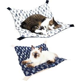 レインボー 猫のハンモック おしゃれキャット (ホワイト、ブルー)