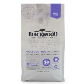 レシアン ブラックウッド グレインフリー スモールブリード 小型犬成犬・高齢犬用 2.27kg